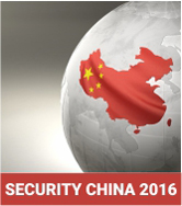 166x188 SECURITY CHINA 2016 +
